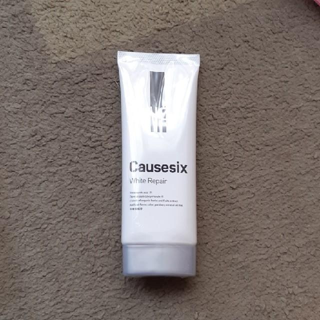 コーズシックスホワイトリペア コスメ/美容のスキンケア/基礎化粧品(フェイスクリーム)の商品写真
