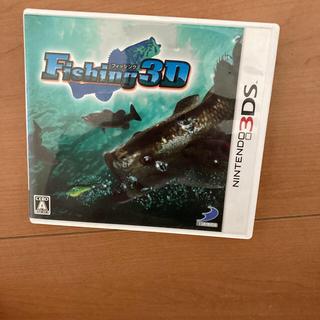 ニンテンドー3DS - Fishing 3D(フィッシング3D) 3DS 動作未確認