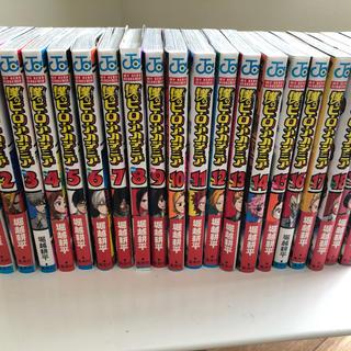 シュウエイシャ(集英社)の僕のヒーローアカデミア 1巻〜20巻まで(少年漫画)