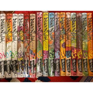 小学館 - ドラゴンジャム 1-16巻 セット