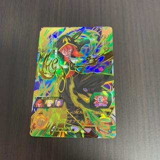 BANDAI - ドラゴンボールヒーローズ  サルサ