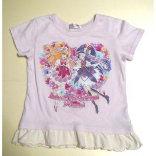 バンダイ(BANDAI)の魔法つかいプリキュア  ヒロイントモダチTシャツ サイズ100 <e018>(Tシャツ/カットソー)