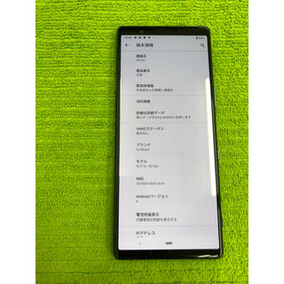 Xperia - Softbank Xperia 5 901SO ジャンク