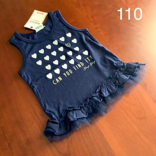 ベベ(BeBe)の⭐️未使用品 スラップスリップ タンクトップ 110 サイズ(Tシャツ/カットソー)