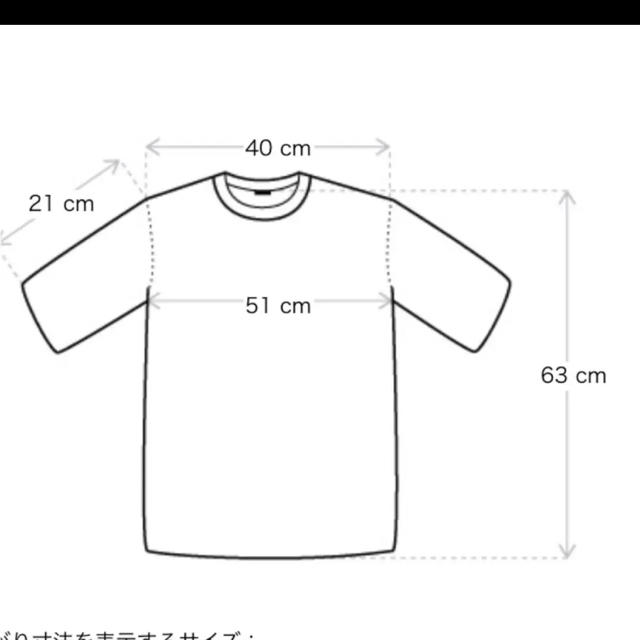 Saint Laurent(サンローラン)のSAINT LAURENT  Rive Gauche ボールド Tシャツ メンズのトップス(シャツ)の商品写真
