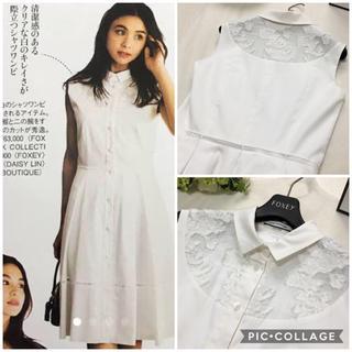 FOXEY - 美品 フォクシー FOXEY 掲載 ホワイト ドレス ワンピース