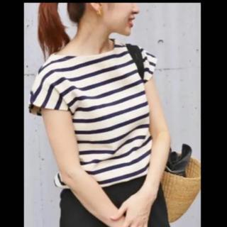 IENA - IENA ボーダー フレンチスリーブ Tシャツ