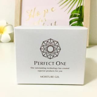 パーフェクトワン(PERFECT ONE)の新品! パーフェクトワン PERFECT ONE  モイスチャージェル 75g(オールインワン化粧品)