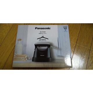 パナソニック(Panasonic)のパナソニック NI-FS560 衣類スチーマー ブラック 新品未開封 送料無料(アイロン)