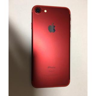 iPhone - iPhone7 128GB red Softbank