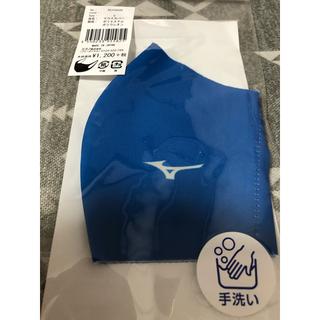 MIZUNO - MIZUNO ミズノ マウスカバー Sサイズ ブルー
