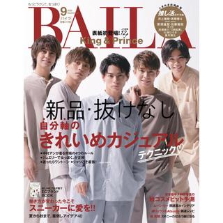 シュウエイシャ(集英社)のBAILA2020年9月号(ファッション)