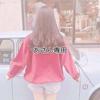 ヘイセイジャンプ(Hey! Say! JUMP)のあさん専用(その他)