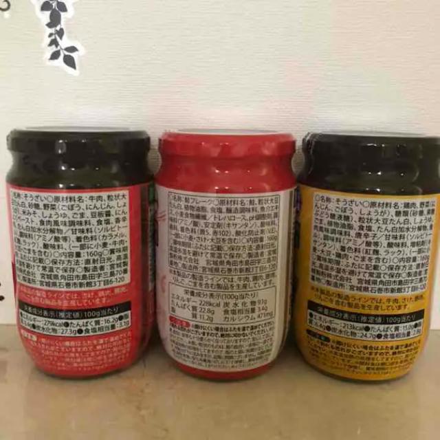 鮭フレーク 鶏の炭火焼き おつまみ 便利 保存食品 おにぎり お弁当 ふりかけ 食品/飲料/酒の加工食品(缶詰/瓶詰)の商品写真