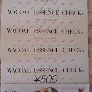 ワコール(Wacoal)のワコール エッセンスチェック3000円分(ショッピング)