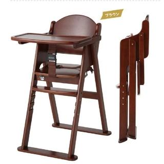カトージ(KATOJI)のベビーチェア 木製ハイチェア KATOJI お食事チェア 椅子(その他)