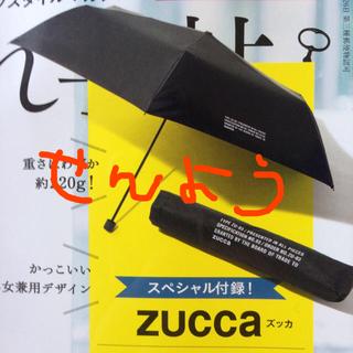 ZUCCa - ZUCCA☺︎晴雨兼用折りたたみ傘【男女兼用】