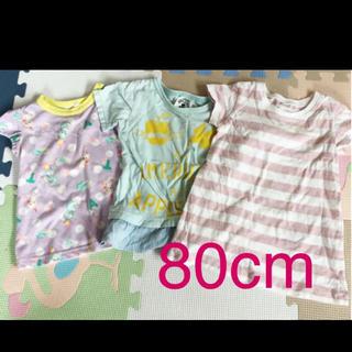 ムジルシリョウヒン(MUJI (無印良品))の女の子80cm Tシャツ 4枚セット(Tシャツ)