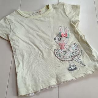 ニットプランナー(KP)の《まつり様専用》KP 80(Tシャツ)