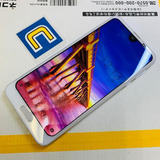 アクオス(AQUOS)の2-5370 美品!SoftBank AQUOS R2 706SH(スマートフォン本体)