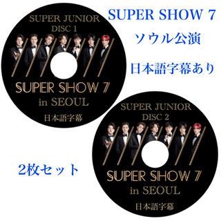 スーパージュニア(SUPER JUNIOR)のSUPER SHOW7 ソウル公演 DVD セット(アイドル)