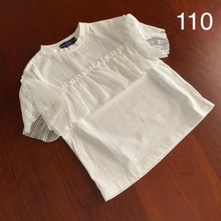 s.t.closet - ⭐️未使用品  エスティクローゼット Tシャツ 110 サイズ