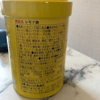 防弾少年団(BTS) - レモナ日本版 LEMONA  BTS ホソク lemona