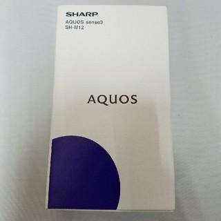 アクオス(AQUOS)のSHARP AQUOS sense3 SH-M12 シルバーホワイト(スマートフォン本体)