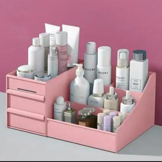 化粧品収納 メイクボックス コスメボックス(メイクボックス)