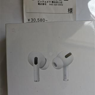 Apple AirPods Pro 新品未開封 エアポッズ プロ アップル 本体