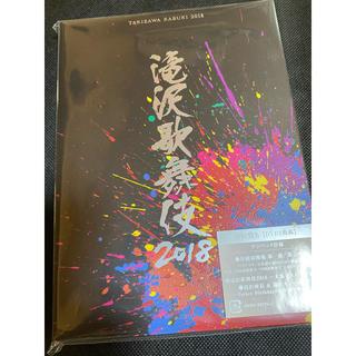 滝沢歌舞伎2018(初回盤B) DVD 新品