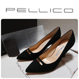 ペリーコ(PELLICO)の新品 ペリーコ 定番 アネッリ パンプス スエード ブラック 36(ハイヒール/パンプス)