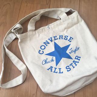 CONVERSE - コンバース 2way トートバッグ