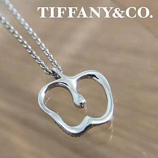 Tiffany & Co. - ティファニー エルサペレッティ アップル ネックレス りんご J207004