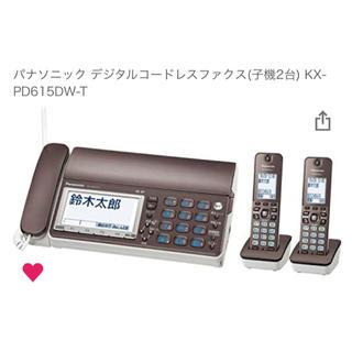 Panasonic - パナソニック おたっくす KX-PD615DW