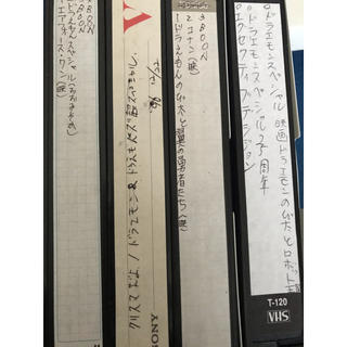 録画用ビデオテープ