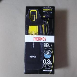 THERMOS - サーモス  新品 ステンレス 水筒 800ml