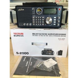 TECSUN S-2000 S2000高感度オールバンドラジオ エアバンド即発送(ラジオ)