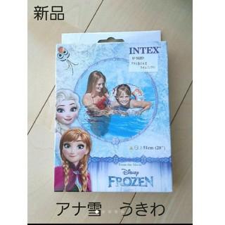 アナと雪の女王 - 新品☆アナと雪の女王/浮き輪/スイムリング/51cm