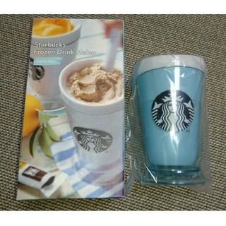 スターバックスコーヒー(Starbucks Coffee)のスターバックス スタバ フローズン ドリンク メーカー アルパインブルー(その他)