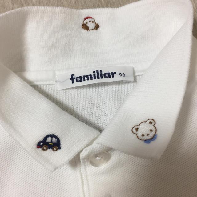 familiar(ファミリア)のファミリア 美品 ポロシャツ 90 キッズ/ベビー/マタニティのキッズ服男の子用(90cm~)(Tシャツ/カットソー)の商品写真