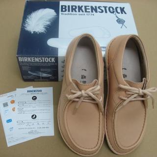 ビルケンシュトック(BIRKENSTOCK)のビルケンシュトック PASADENA 40 ベージュ(その他)
