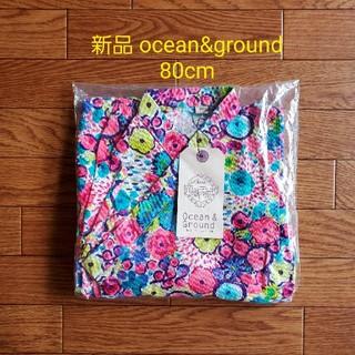 マーキーズ(MARKEY'S)の新品★80cm 甚平 ocean&ground ピンク(甚平/浴衣)
