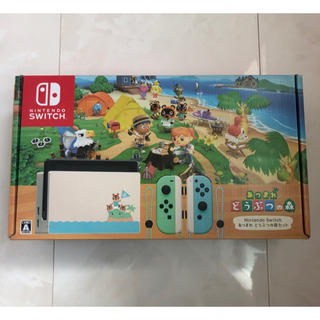 Nintendo Switch - 【新品未使用】NintendoSwitch あつまれ どうぶつの森セット