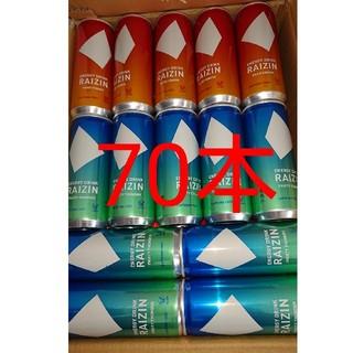 タイショウセイヤク(大正製薬)のRAIZIN 大正製薬 エナジードリンク 70本(ソフトドリンク)