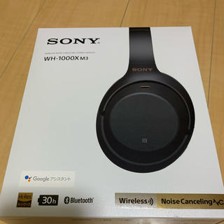SONY - SONY  WH-1000XM3  ワイヤレス  ノイズキャンセリング ブラック