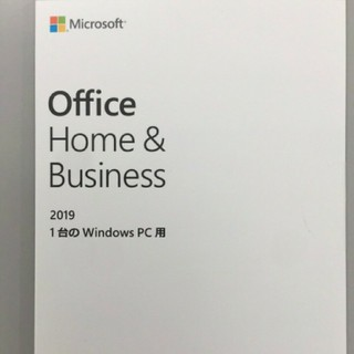 Office Home and Business2019 Windows