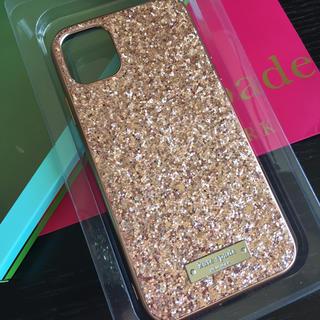 シリコングリッターケース ローズゴールド  iPhone11 6.1