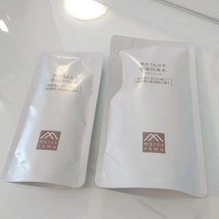 MARKS&WEB - 松山油脂♡化粧水クリーム詰替