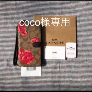 コーチ(COACH)のCOACH シグネチャー 花柄 アイフォンケース    XSmax(iPhoneケース)